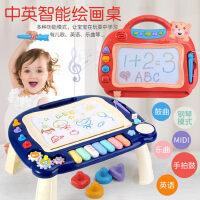 磁力画板儿童画画板可擦涂鸦板磁铁笔宝宝玩具礼物2一3三岁写字板