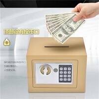 大号大储钱盒密码保险柜纸币储蓄箱儿童抖音戒烟存钱罐