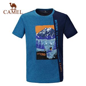 camel骆驼户外男款速干T恤 透气圆领速干男士简约T恤