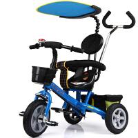 三轮推车儿童三轮车1-2-3-6岁脚踏车宝宝推车小孩童车手推车LYZT57