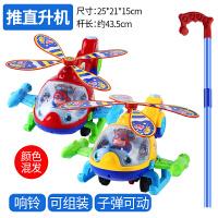 宝宝手推学步车玩具婴儿学走路助步车推推乐音乐飞机儿童圣诞礼物c