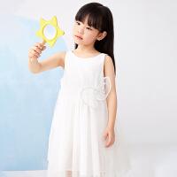 【秒杀价:315元】马拉丁童装女大童连衣裙2020夏装新款趣味图案拼接网纱背心裙
