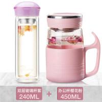玻璃杯女学生清新家用水杯带把办公泡茶杯创意带盖韩版国杯子 抖音