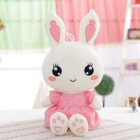 兔子毛绒玩具可爱睡觉公仔女孩布娃娃小白兔玩偶生日新年礼物 碎花萌兔粉色 1.2米