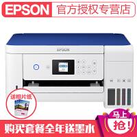 爱普生(EPSON)L4165墨仓式智能无线照片打印机办公家用彩色喷墨一体机连供打印复印扫描替L4158 L4168