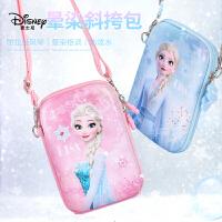 迪士尼女童包包2021新款冰雪奇缘可爱公主小女孩时尚儿童斜挎包