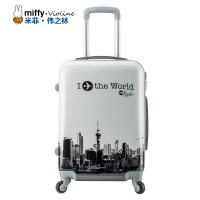 Miffy米菲 个性潮流20寸/24寸万向轮时尚拉杆箱行李箱 男女学生旅行箱登机密码箱