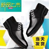 新品上市18春秋男鞋商务正装皮鞋男潮流百搭韩版真皮鞋子系带婚鞋英伦风 黑色
