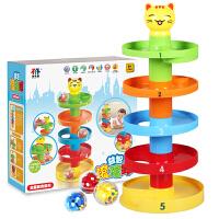 婴幼儿早教玩具滚滚球层层叠贝乐康 叠叠乐1-3岁男宝宝女孩