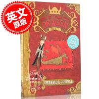 现货 英文原版 HOW TO TRAIN YOUR DRAGON 驯龙高手1 儿童小说 书