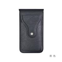 老人手机包5.5寸手机腰包男穿皮带竖款男士腰包多功能手机包