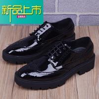 新品上市男鞋增高韩版英伦潮鞋商务休闲正装皮鞋男士尖头婚礼鞋