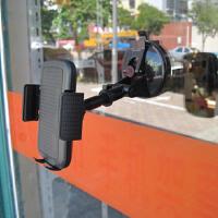 手机支撑架稳固型吸镜子镜面玻璃通用手机支架吸盘式直播手机夹子