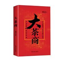 【二手书8成新】大茶商 谭谈 译林出版社