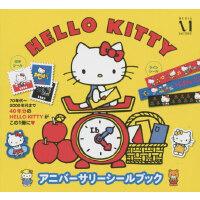 [现货]日文原版 贴纸册 HELLO KITTYアニバ�`サリ�`シ�`