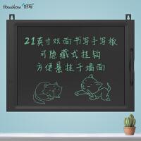 好写手写板21寸光能黑板液晶手写板儿童画板电子写字板手绘板粗笔迹大屏