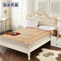 当当优品 羊羔绒防滑床垫 折叠加厚榻榻米床褥 1.8*2米 驼色