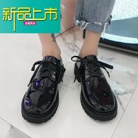 新品上市18冬季新款小皮鞋男韩版潮流百搭漆皮鞋子英伦厚底增高亮皮潮鞋 黑色
