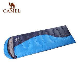 camel骆驼户外睡袋 成人睡袋 可拼接双人睡袋 1.35Kg