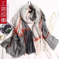 上海故事男女通用围巾秋冬10%山羊绒薄款丝巾羊毛条纹大披肩两用