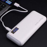大容量手机充电宝快充大容量便携式安卓苹果通用7500MAH 白色