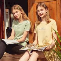 森马短袖T恤女士2020夏季新款韩版纯棉体桖半袖牛油果绿上衣ins潮