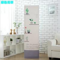 3匹三菱立式空调罩美的海尔空调防尘套 韩版布艺格力2P方形柜机罩定制款