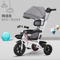 儿童三轮车脚踏车1-3-2-6岁大号宝宝童车轻便婴儿男女手推车