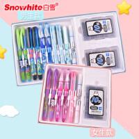 【整套包邮】白雪钢笔套装钢笔礼盒学生用钢笔套餐可换墨囊钢笔练字书法钢笔
