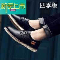 新品上市韩版青年潮男鞋子增高休闲鞋商务学生百搭英伦防滑男士小皮鞋