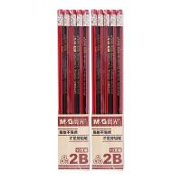 晨光铅笔2B六角木杆铅笔红黑抽条铅笔(2盒)
