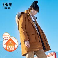 森马羽绒服男冬季新款中长款派克服加厚毛领连帽立领外套保暖