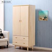 松木衣柜两门衣橱储物柜收纳柜实木儿童衣柜 180*80*50 A款清漆