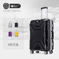 【全国包邮支持礼品卡支付】USO新款24寸 旅行箱 行李箱 拉杆箱 U59铝框加厚款结合海关锁 耐压ABS+PC材质