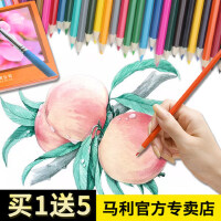 马利油性彩铅48色装套装手绘36色水溶款铅笔学生用24色水溶性儿童彩铅笔绘画美术生笔帘全套组合专业素描小