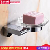 莱尔诗丹 浴室挂件 香皂盒 肥皂架 玻璃肥皂碟 单碟 8059
