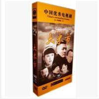 【原装正版】电视剧 大米市 高清珍藏11碟DVD 赵立新 于小伟
