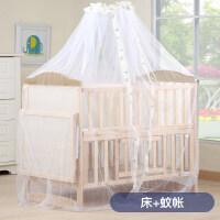 婴儿床实木无漆多功能环保宝宝bb游戏摇篮儿童床可落地置物台
