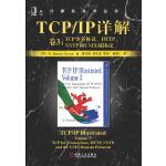 TCP/IP详解  卷3:TCP事务协议、HTTP、NNTP和UNIX域协议――计算机科学丛书