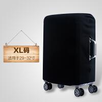 行李箱保护套拉杆箱套旅行防尘弹力罩袋18/20/24/28/30寸加厚耐磨