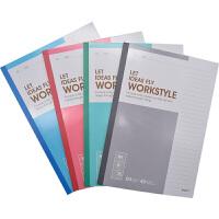 晨光记事本B5无线装订本40页商务必备笔记本(1本)颜色随机发