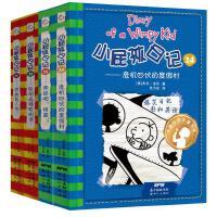 全套4册小屁孩日记21-22-23-24集 中英文双语版故事书 爆笑日记 儿童文学读物奔跑吧,格雷!二三四六年级学生