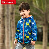 【3折价:89元】探路者儿童童装男 新款户外男女童防泼水耐磨防风外套QAEG85047