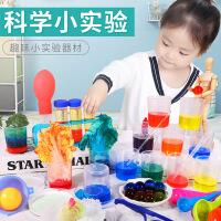 【跨店2件5折】134个儿童趣味科学实验玩具stem器材套装小学生幼儿园手工制作材料