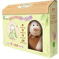 兔妈妈的爱之家礼盒装