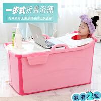 大宝宝可折叠洗澡桶 儿童浴桶 泡澡桶