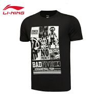 李宁短袖T恤男士BAD FIVE篮球系列休闲圆领上衣男装针织运动服AHSL139