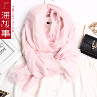 上海故事金线边羊毛羊绒围巾女薄款英伦披肩两用春秋冬季保暖围脖