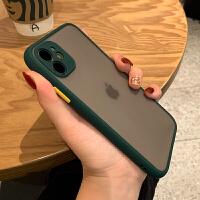 苹果11手机壳全包镜头防摔iphone11pro max软硅胶套简约透明磨砂por个性ProMax高档潮牌