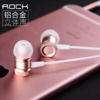 ROCK手机入耳式线控麦克耳机 乐浪金属立体声重低音运动音乐耳机 苹果iPhone6三星小米华为联想通用